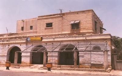 ساختمان پست