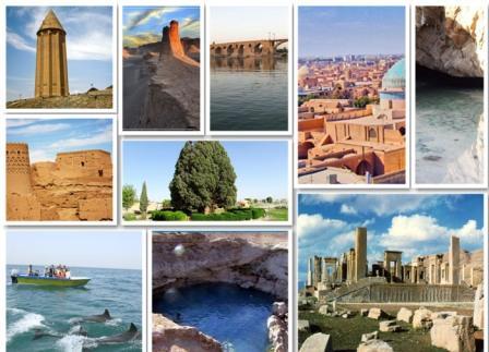 تصاویری از ترین های گردشگری ایران